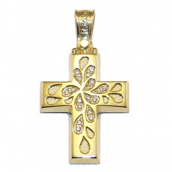 Σταυρός χρυσός Κ14 με λευκά ζιργκόν και σκάλισμα για βάπτιση ή για αρραβώνα