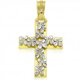 Σταυρός χρυσός Κ14 με λευκά λουλούδια και λευκά ζιργκον για βάπτιση ή για αρραβώνα