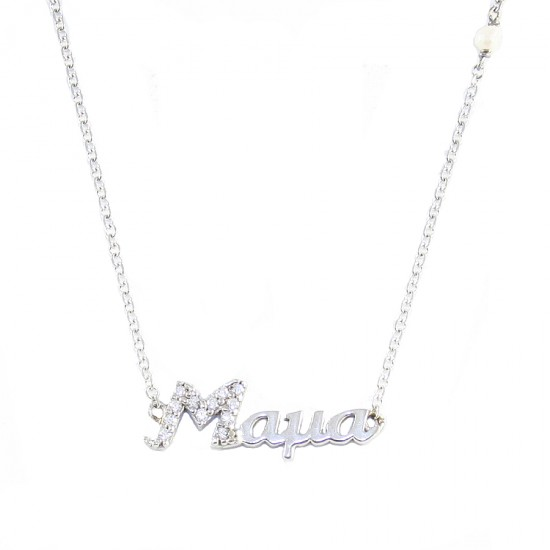 Sterling silver necklace for mom with white zircon 1389L