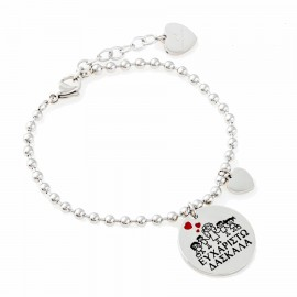 Stainless steel bracelet with heart and message of students thanks teacher BK1787