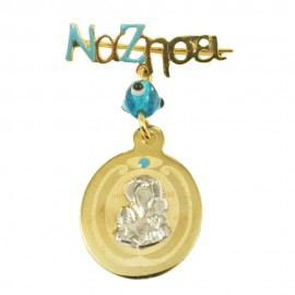 Καρφίτσα χρυσή Κ9 με την εικόνα της Παναγίας και την λέξη να ζήσει για βάπτιση 115104