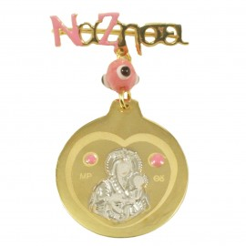 Children's nannies gold K9 with the picture of the Virgin Mary and the word to live for baptism 135122